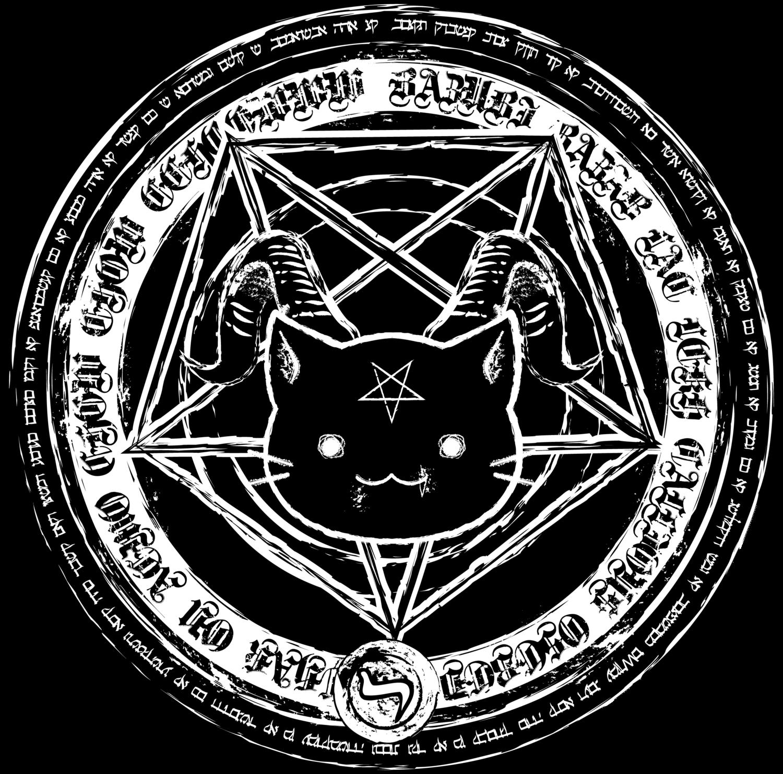 にゃたにずむ-Devil star