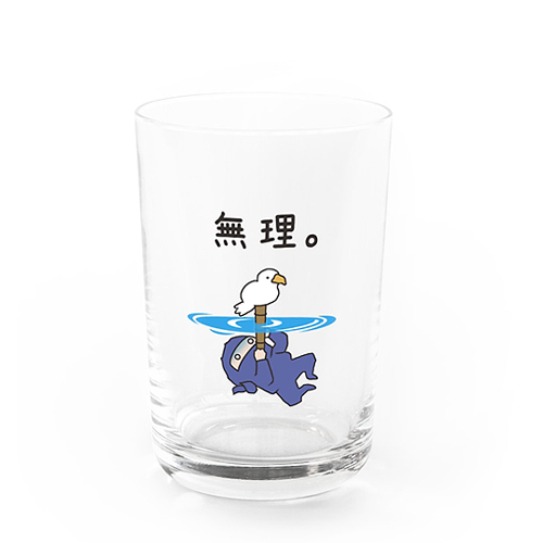 【アイテム】グラス&サーモタンブラー