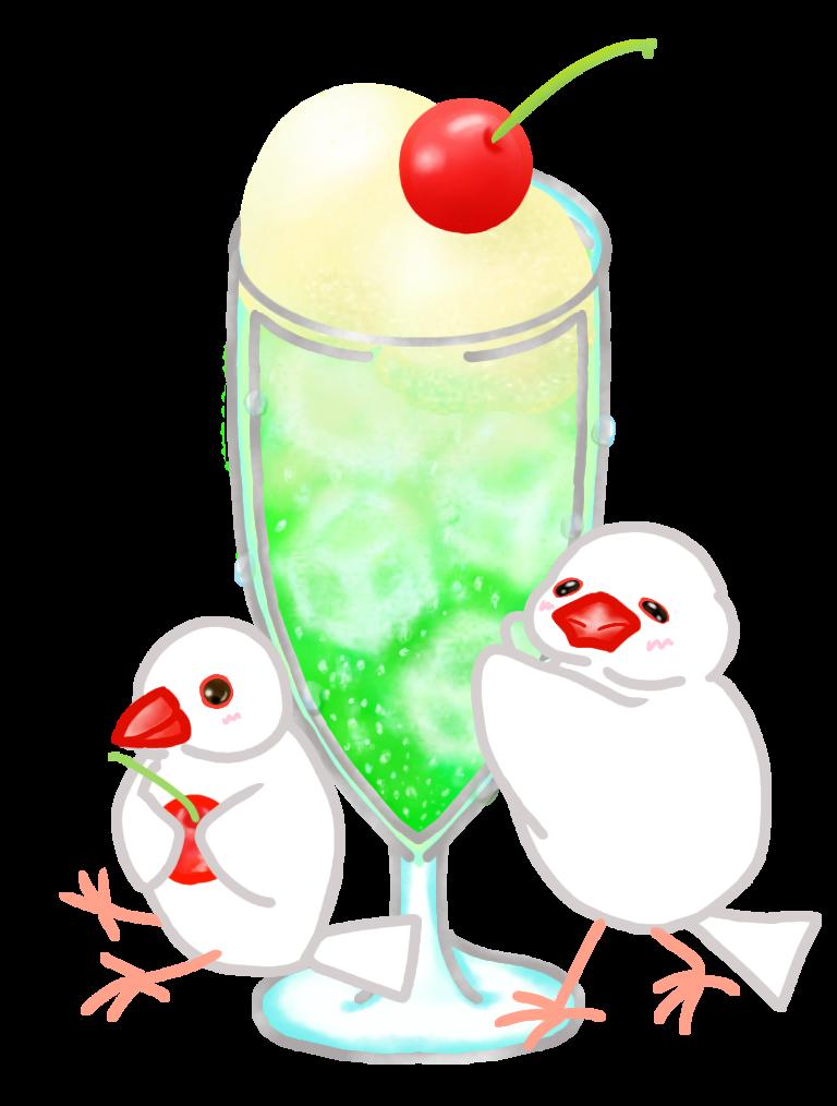 クリームソーダと文鳥