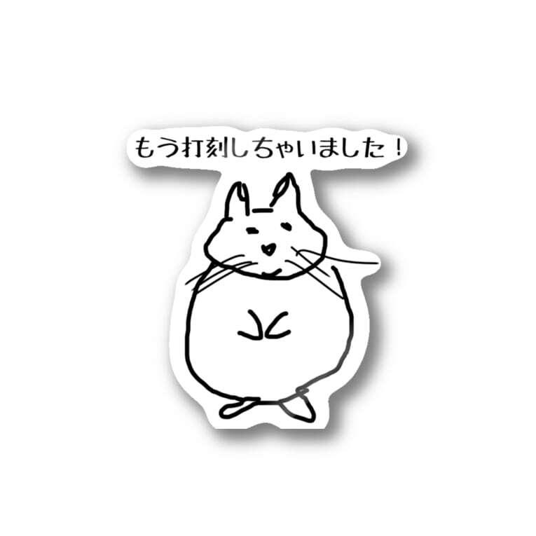 【新】打刻済みデグー