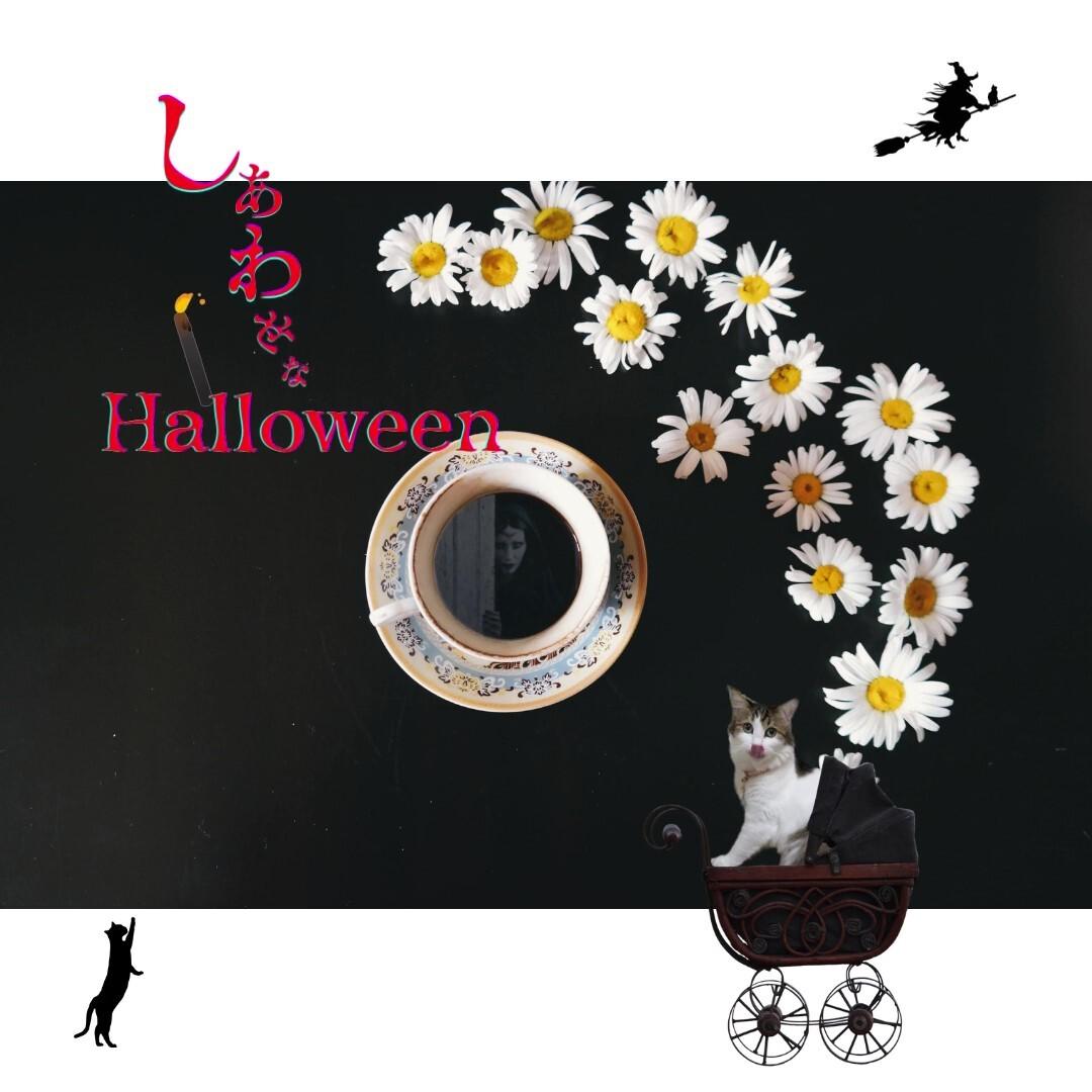 Halloween 特集
