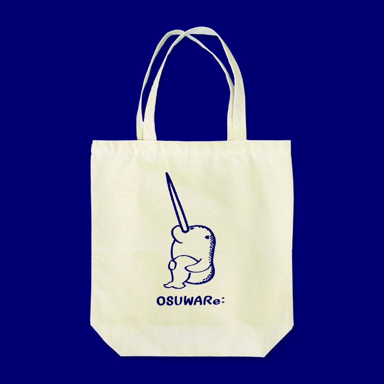 OSUWARe:どーぶつ(バッグ)