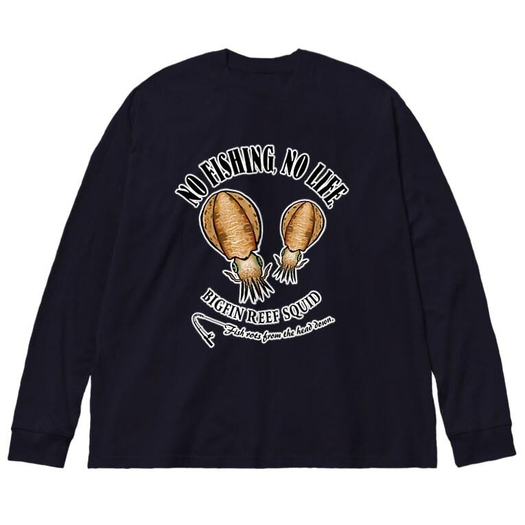海水魚(ロングTシャツ)