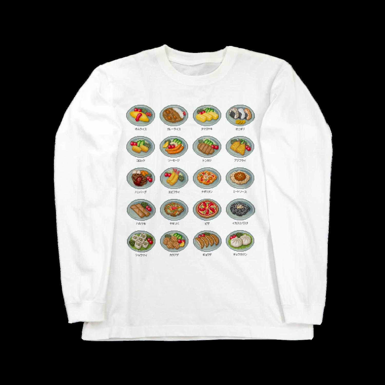 フード(ロングTシャツ)