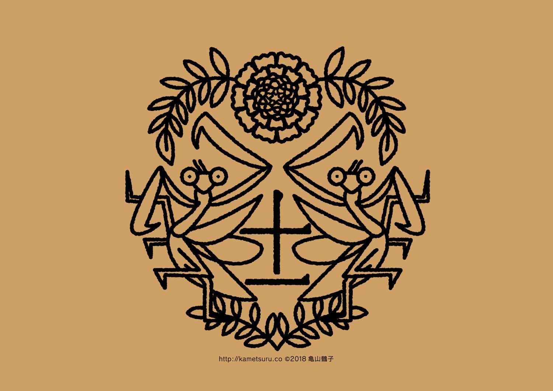 季節の紋章