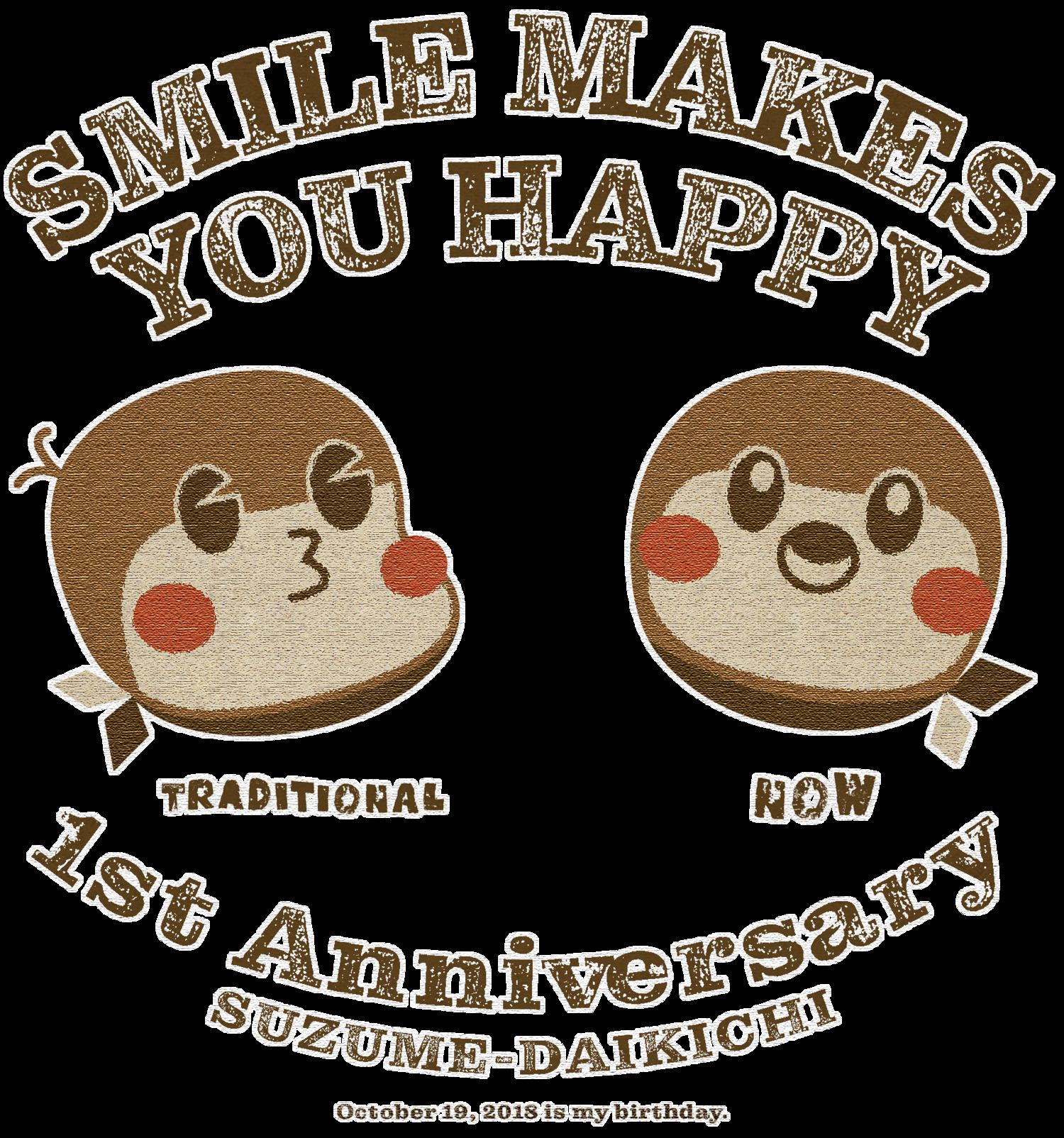 だいきち1st Anniversary