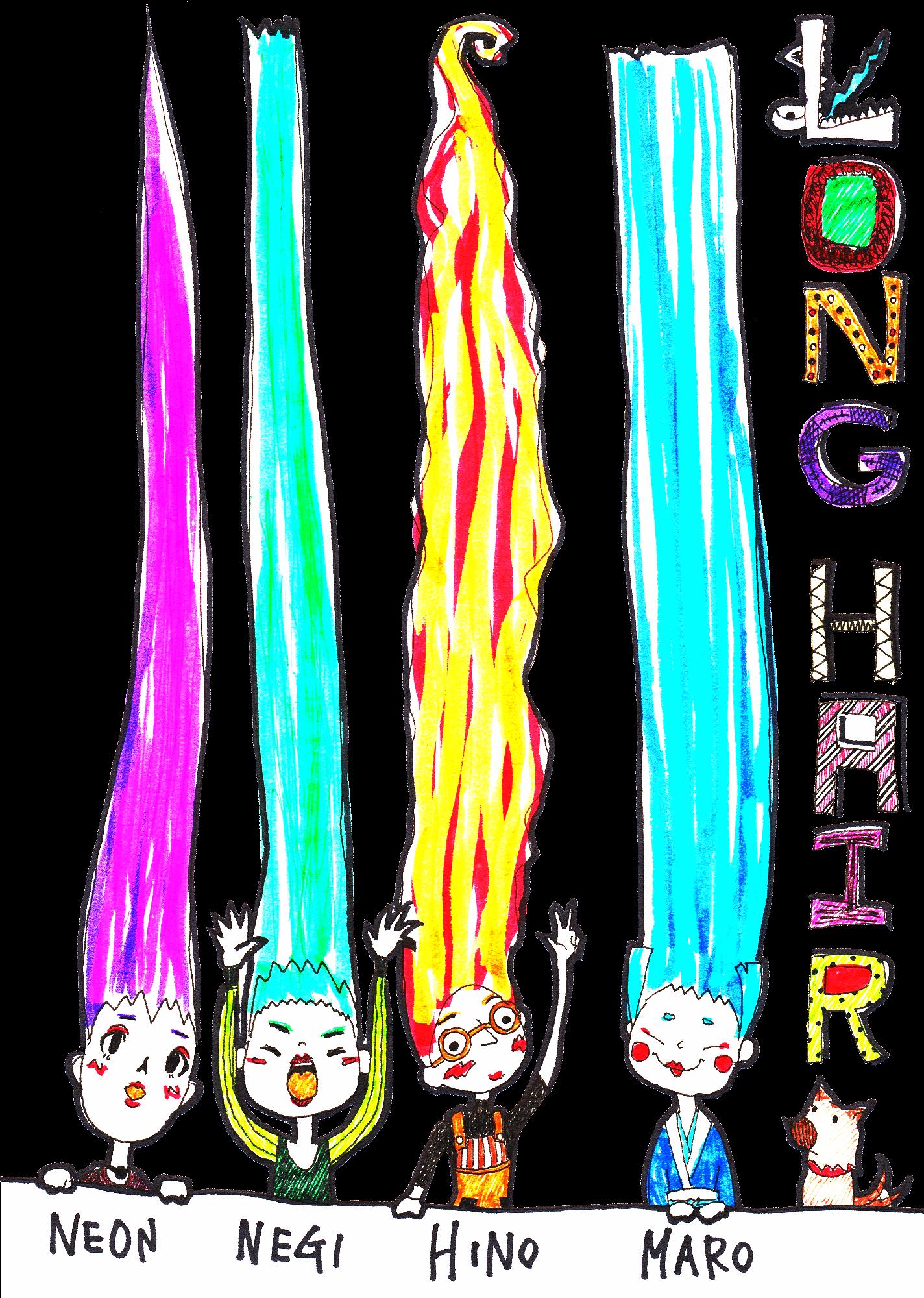 LONG HAIRシリーズ