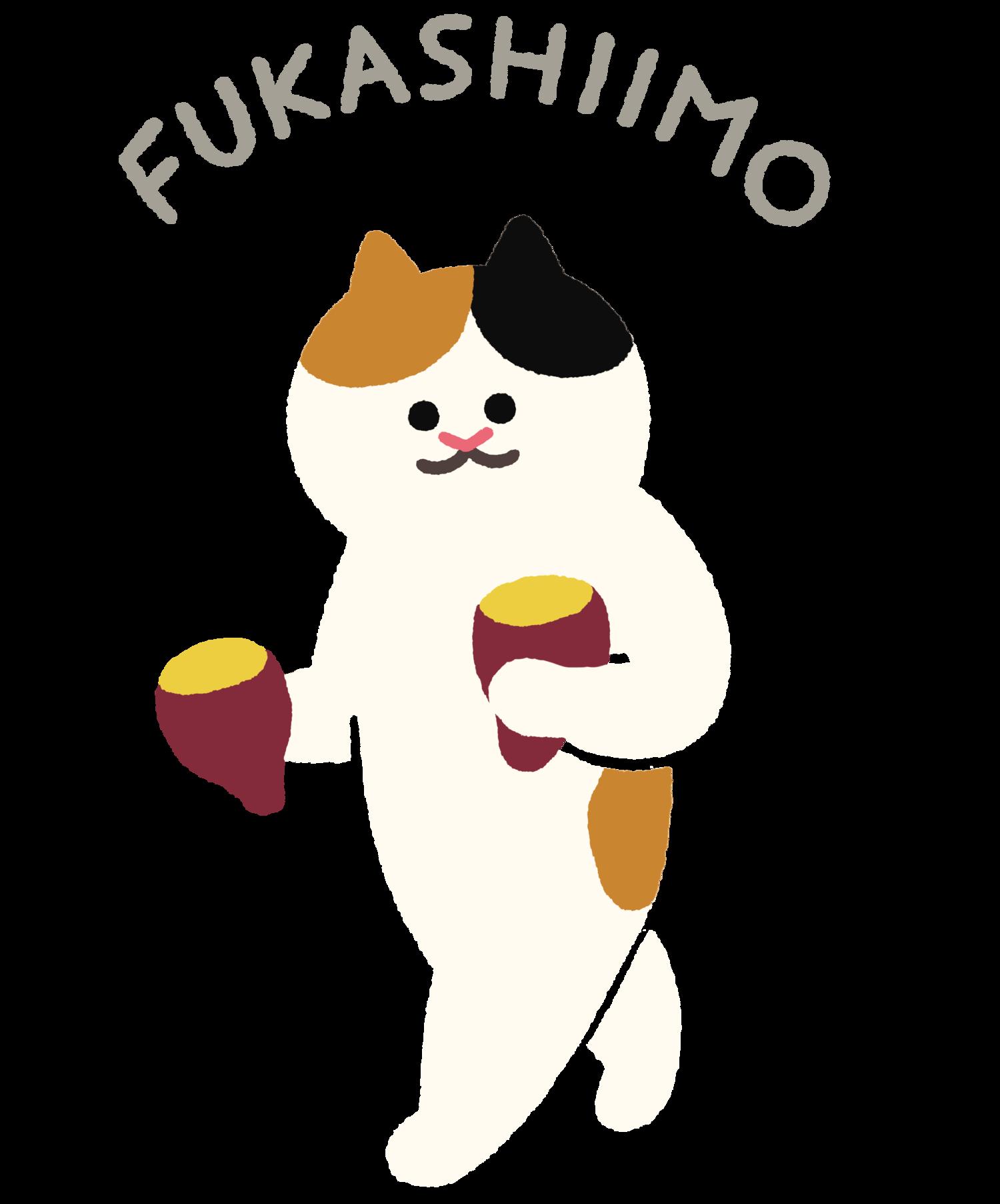 FUKASHIIMO