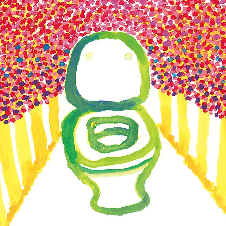 トイレ(はつか)