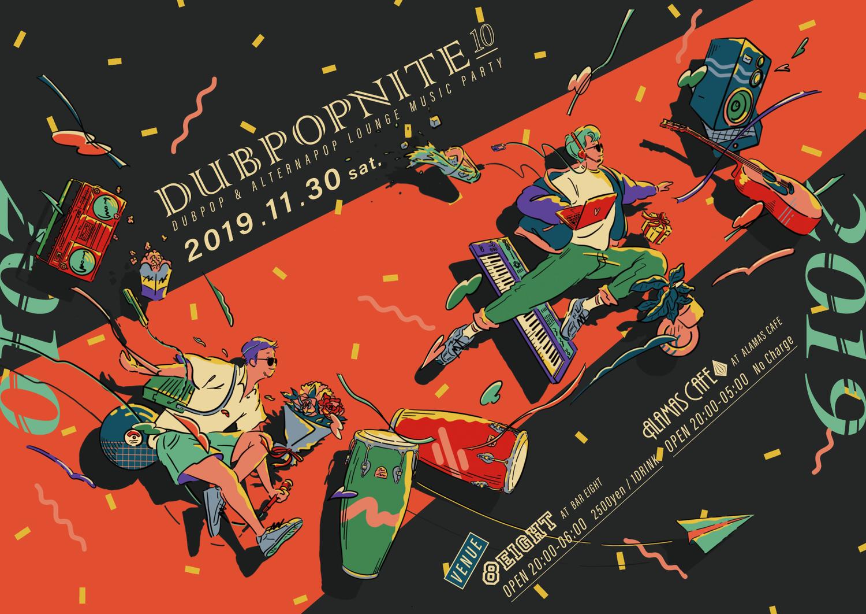 DUBPOPNITE10