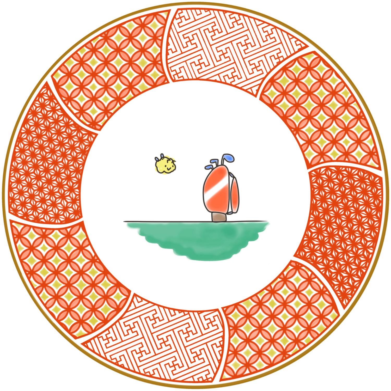 九谷赤絵風