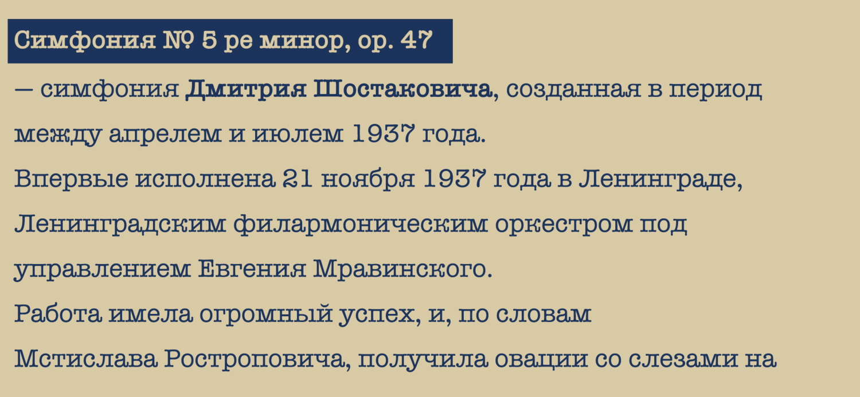ショスタコーヴィチシリーズ