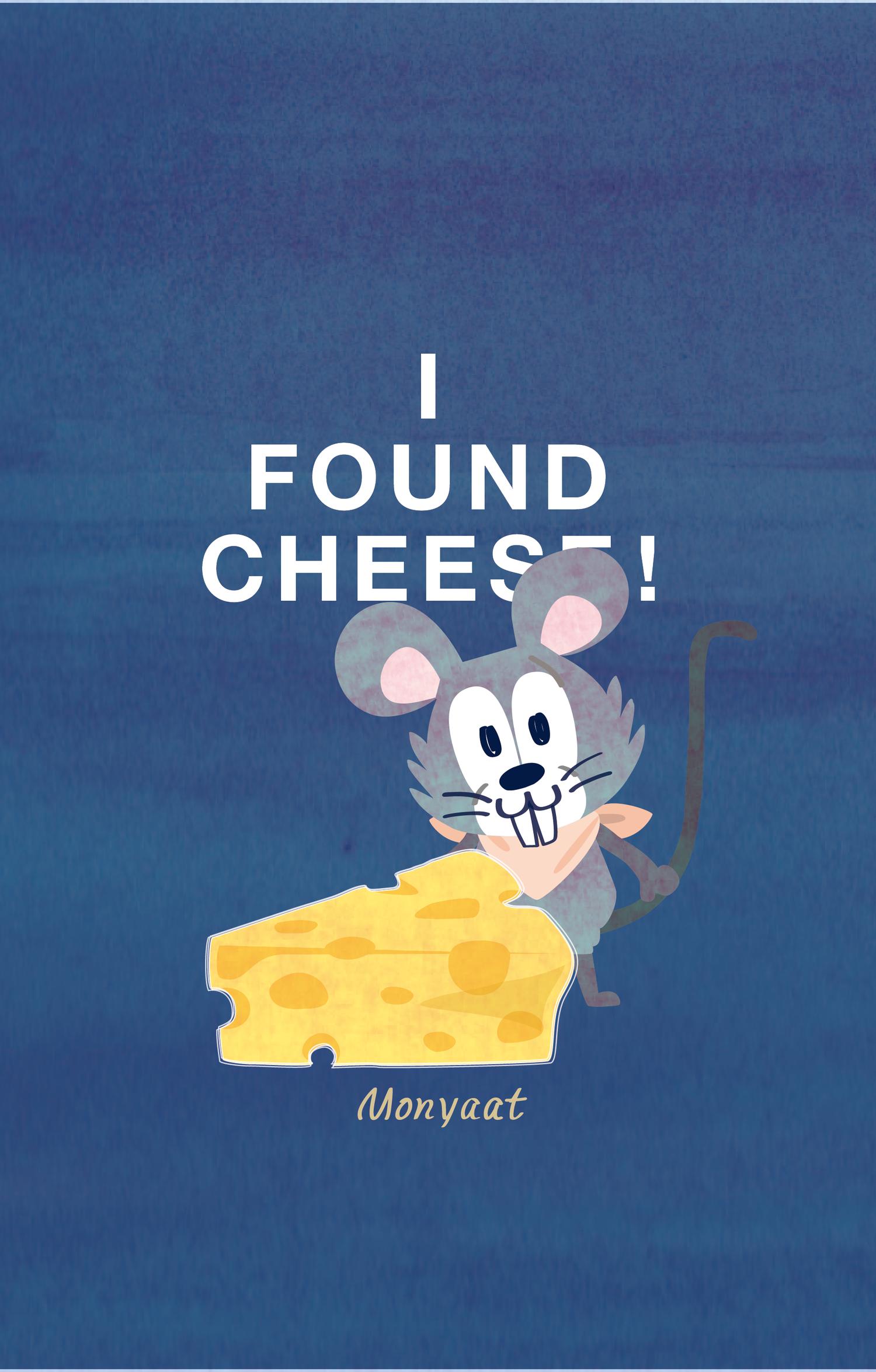 チーズはここに!