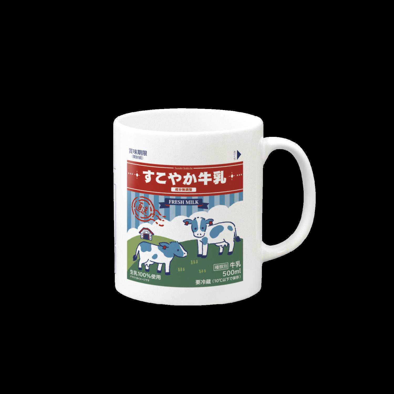 コップ/Cup (mug and glass)