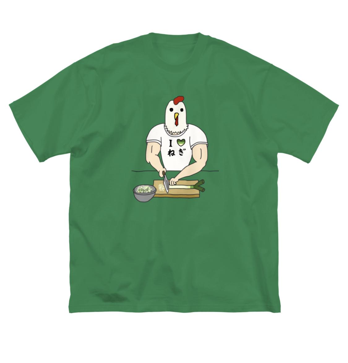 Tシャツ (ビッグシルエット)
