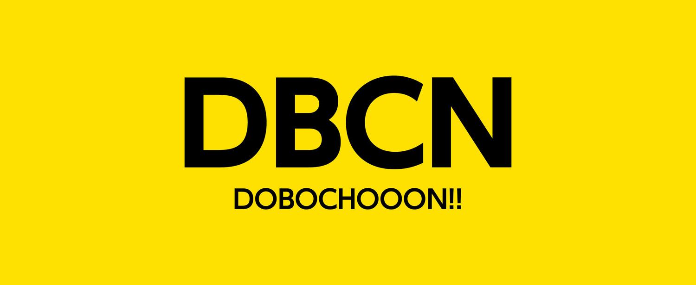 DBCNシリーズ