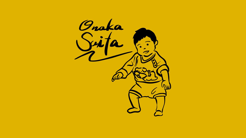 Onaka Suitaシリーズ