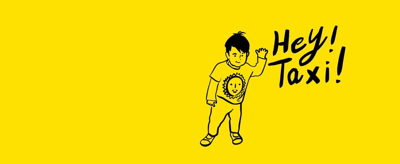 Hey!Taxiシリーズ