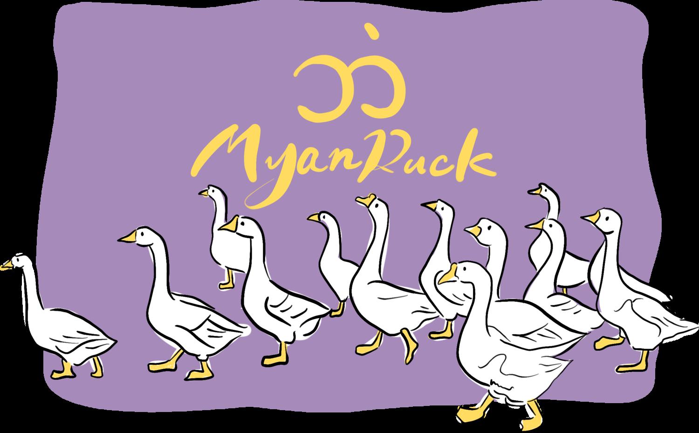 MyanDuckシリーズ