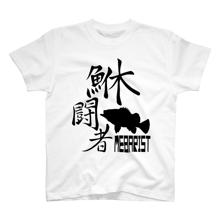 Tシャツ (釣り)