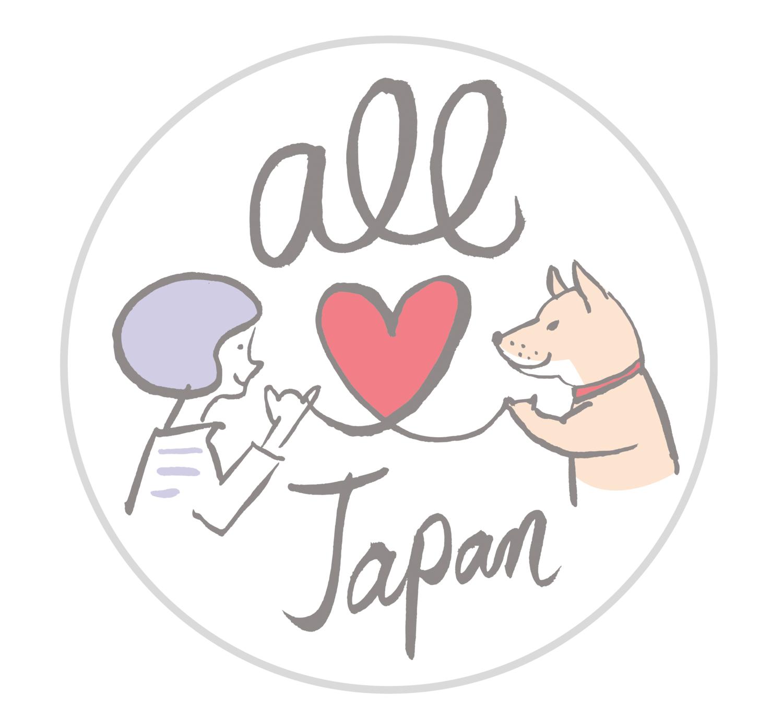 オール日本*柴犬プチ