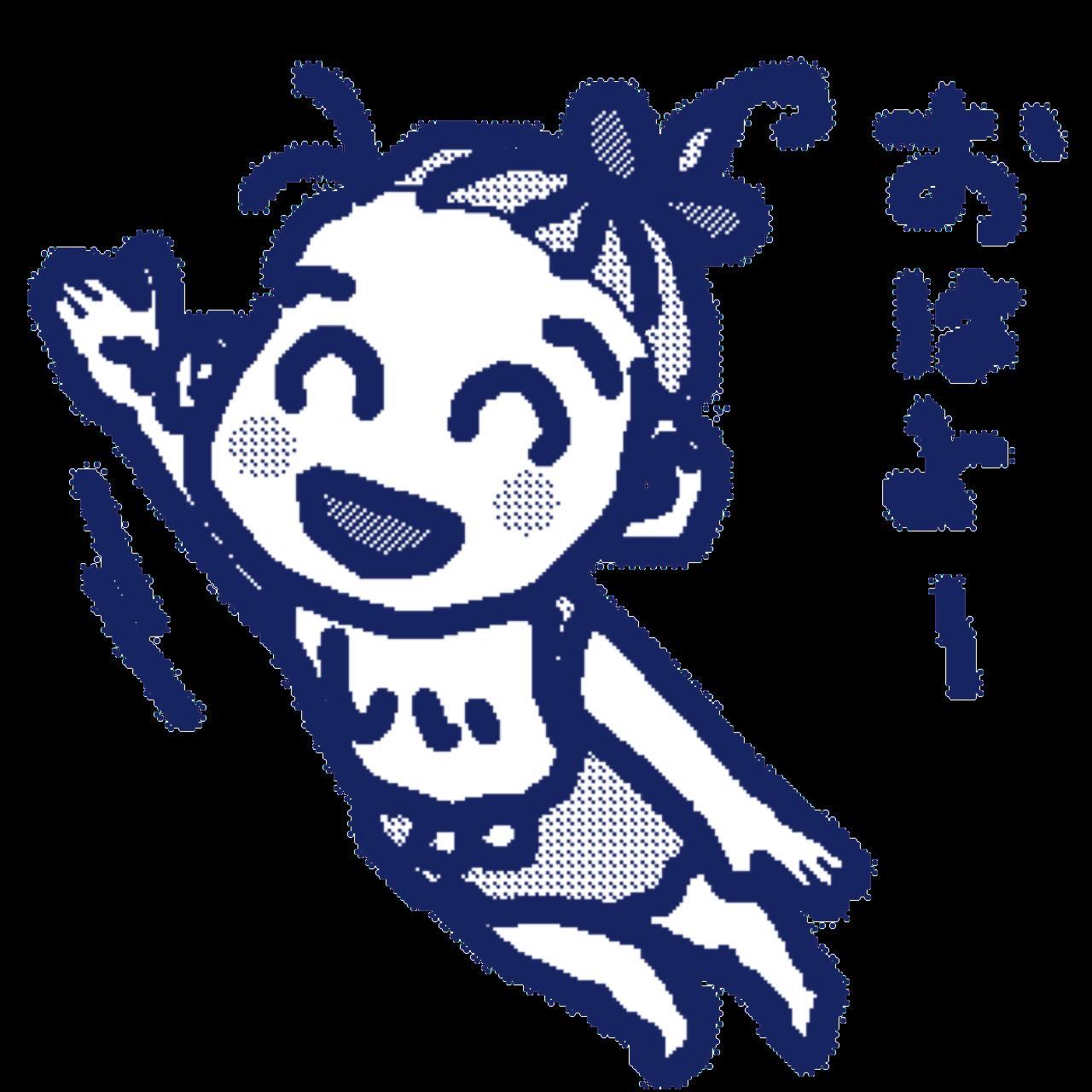 しぃちゃんブルー