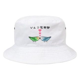 帽子【まめるりはことり】