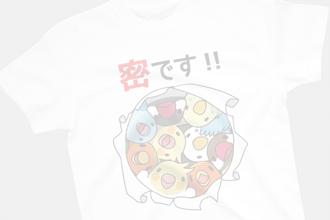 密ですTシャツ【まめるりはことり】
