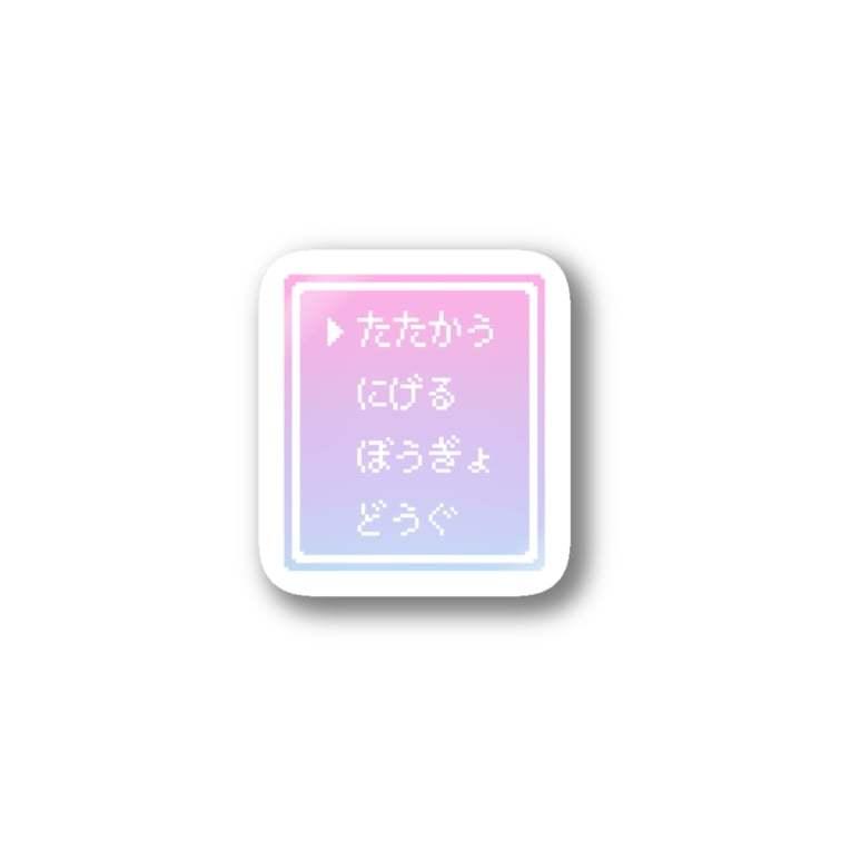 ◇ PIXEL/8-BIT/ドット