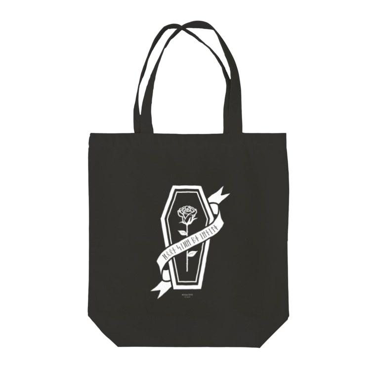 ◆ Tote Bag