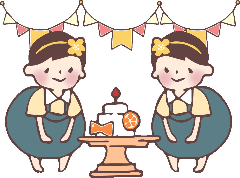 双子アイテム