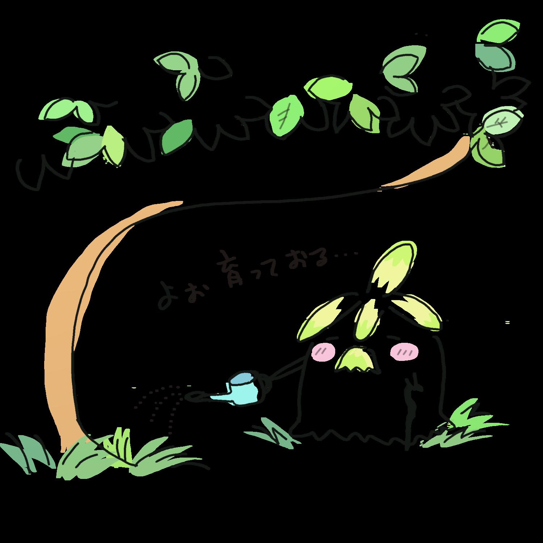 長老の盆栽