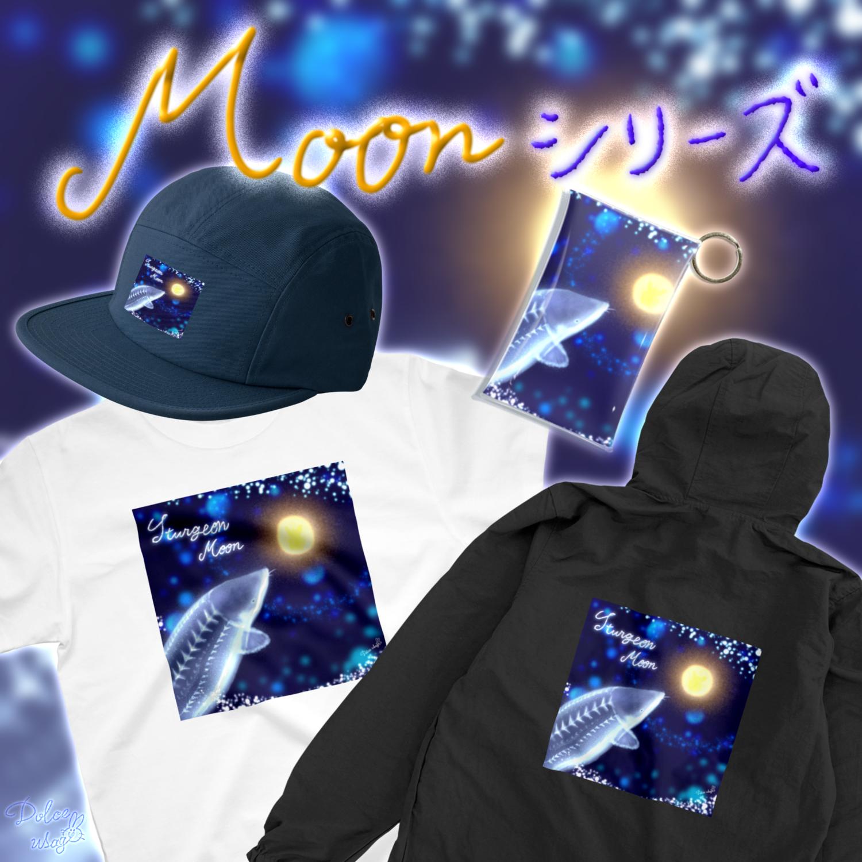 📌《Moonシリーズ》🌕