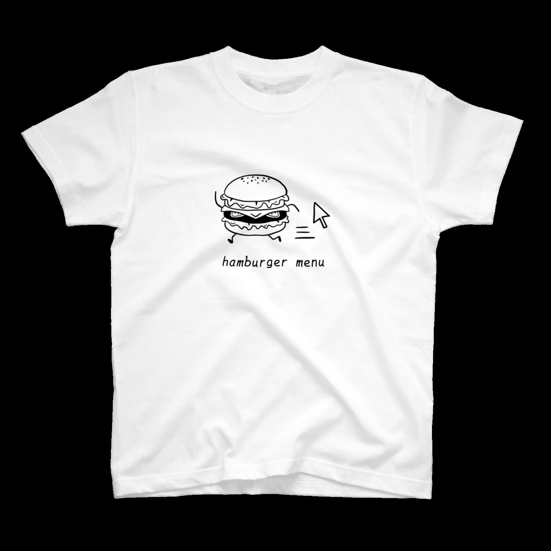 hamburger  menu ハンバーガーメニュー