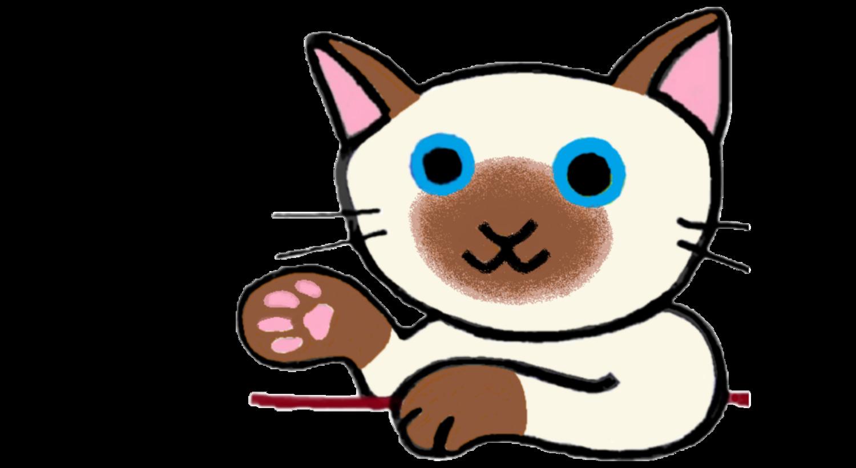 ゆる猫シャム