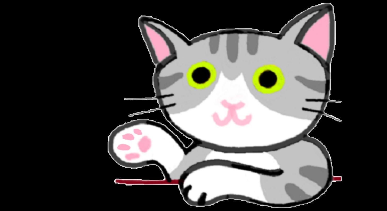 ゆる猫トラ