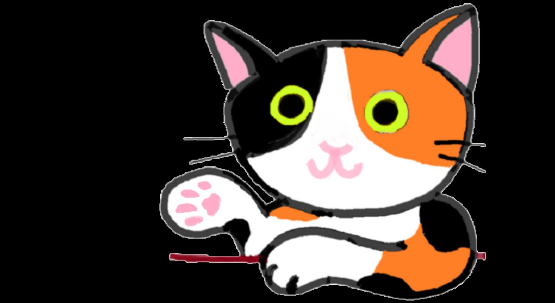 ゆる猫ミケ