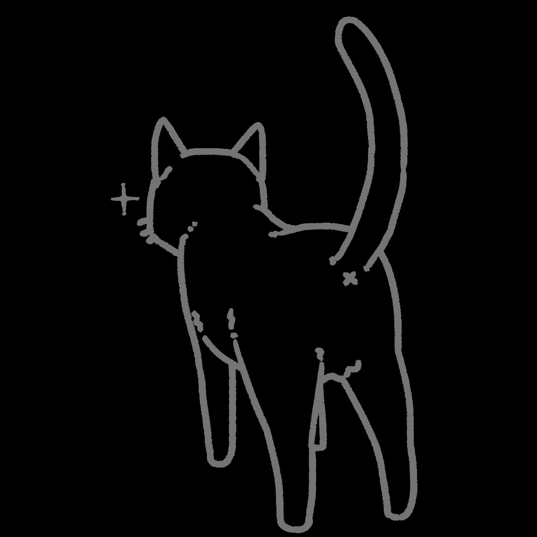 ねこけつ(黒猫)