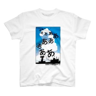 「エンド・オブ・サマー」シリーズ by 西アズナブル