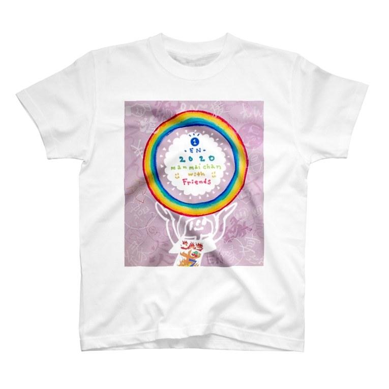 みんなで作るTシャツ