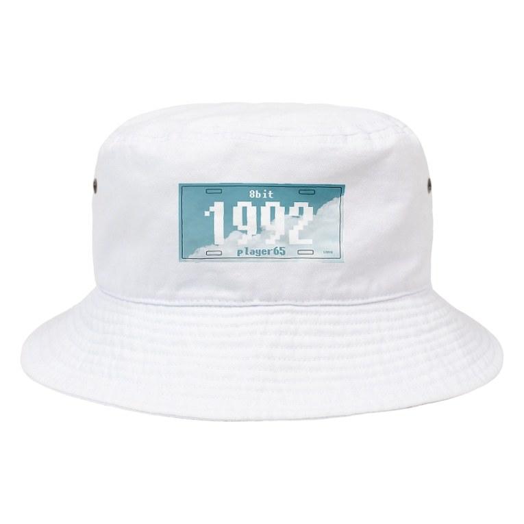 【帽子】ナンバープレート