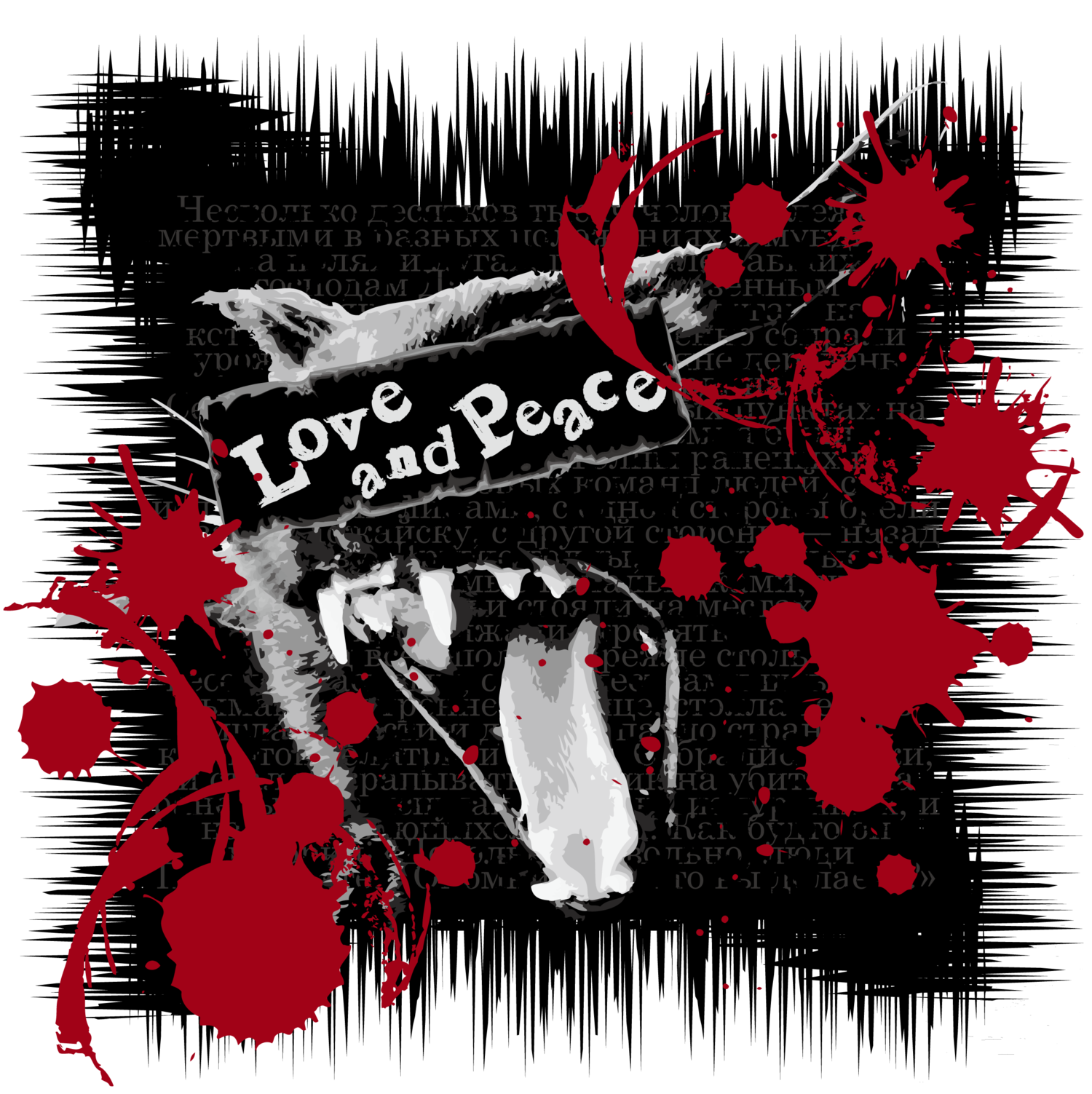 Love and Piece