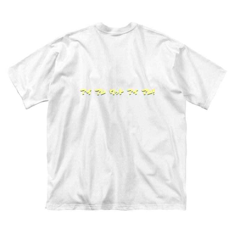 ビッグシルエット(Tシャツ)