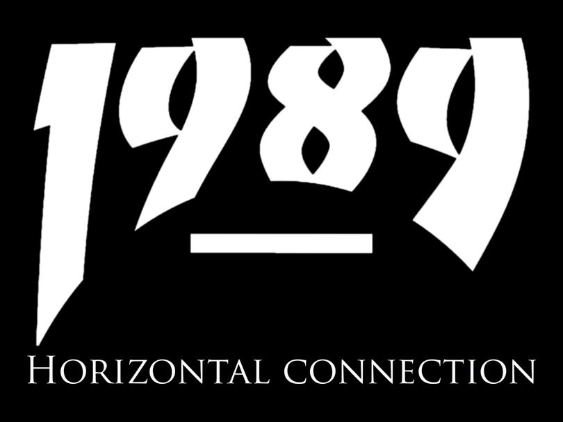 1989 平成元年