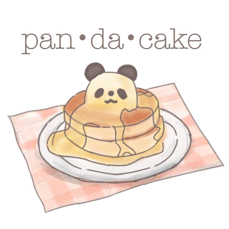 pan・da・cake