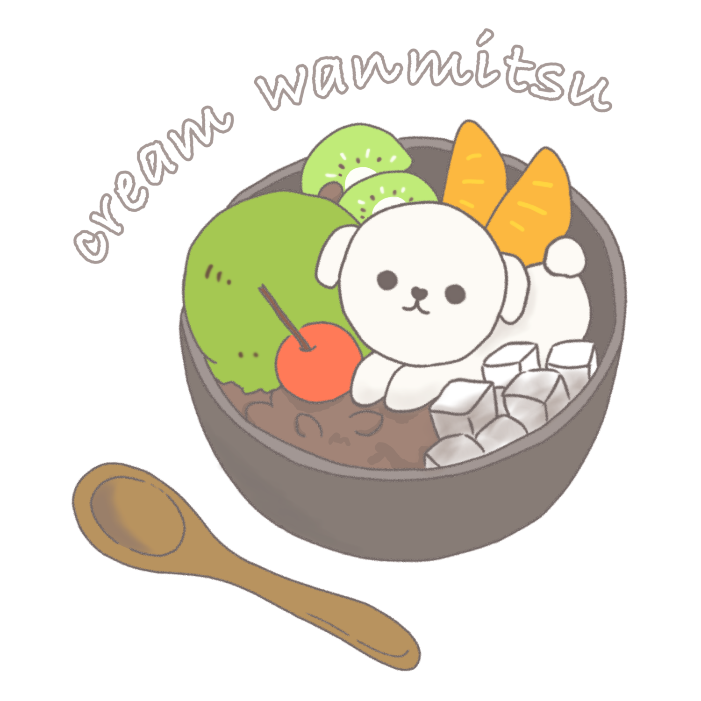 cream wanmitsu(色付き)