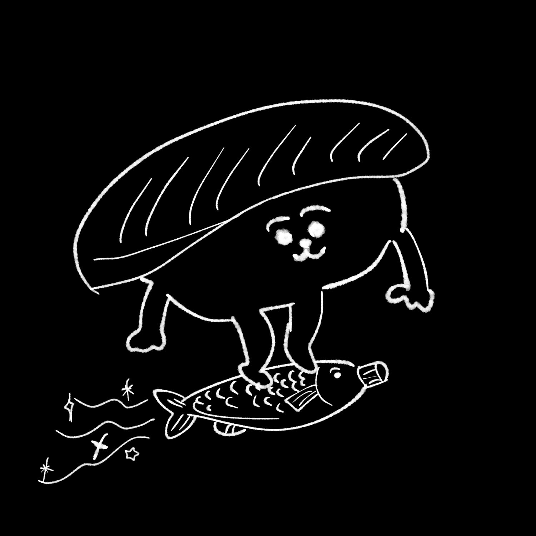 【マグロくんの寿司ドライブ🍣」