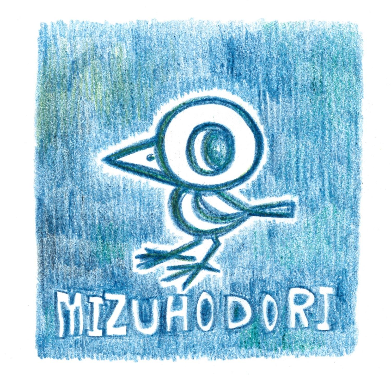 ◆ミズホドリ(MIZUHODORI)