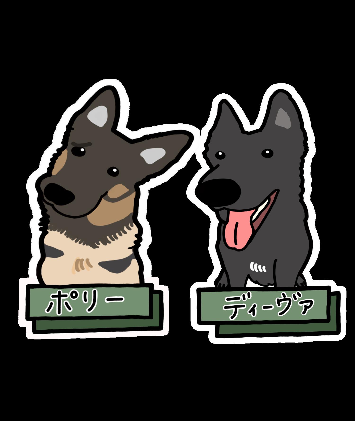 うちの子1番☆〜ポリーちゃん&ディーヴァちゃん〜