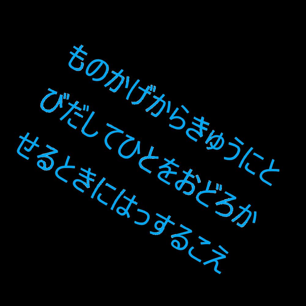難読漢字シリーズ